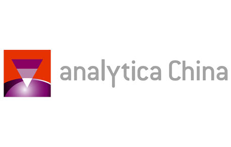 Logo analytica China
